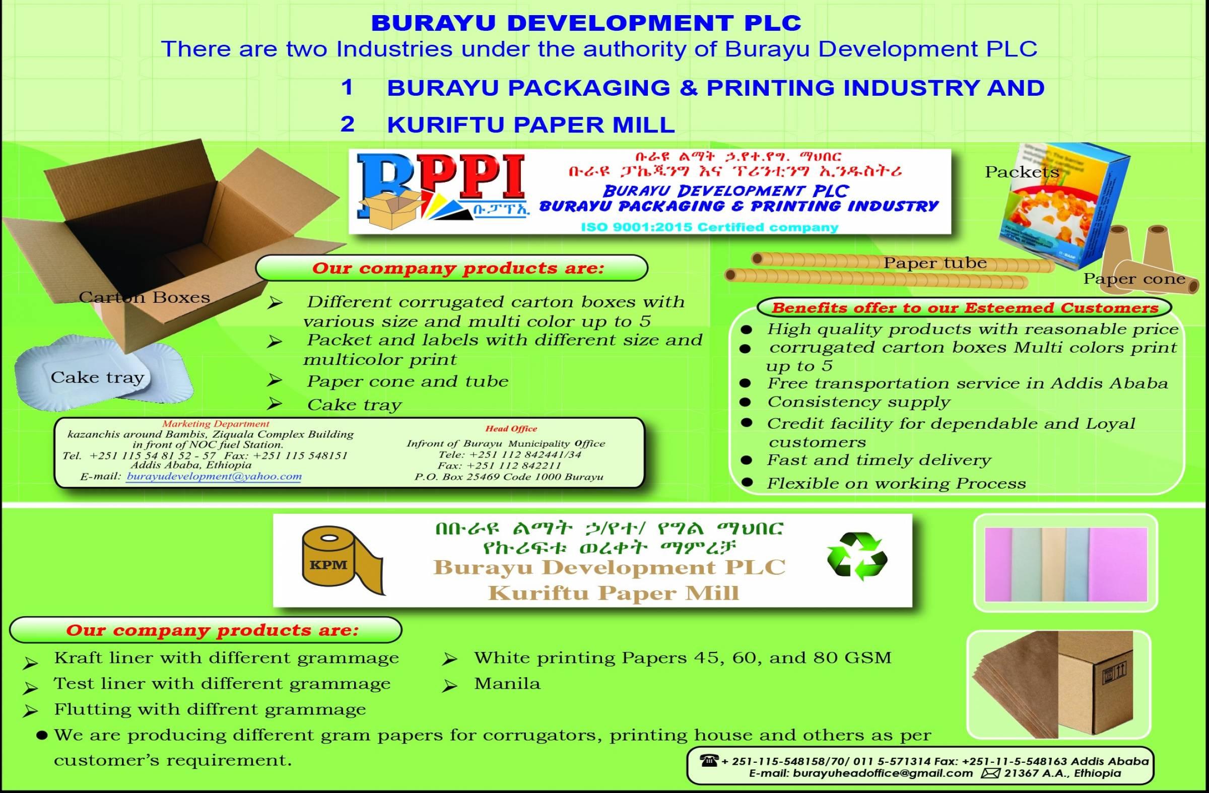 Burayu Packaging & Printing Industry