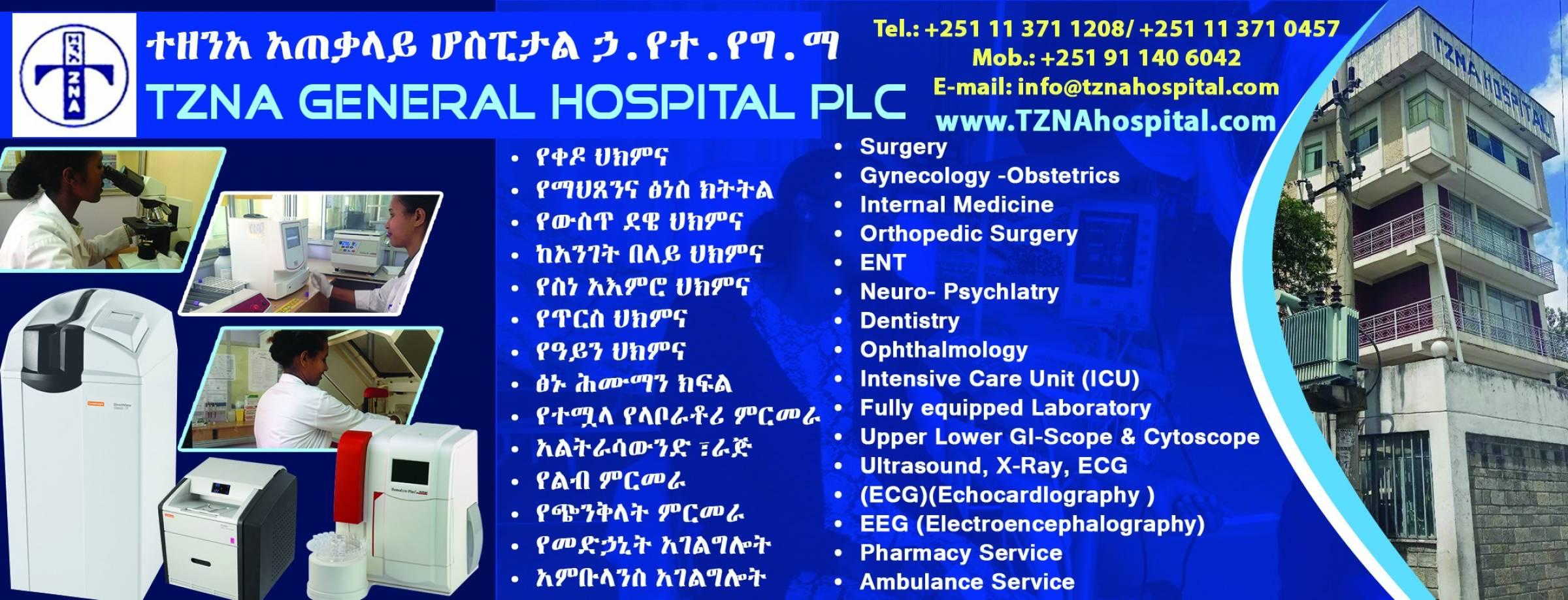 TZNA General Hospital PLC