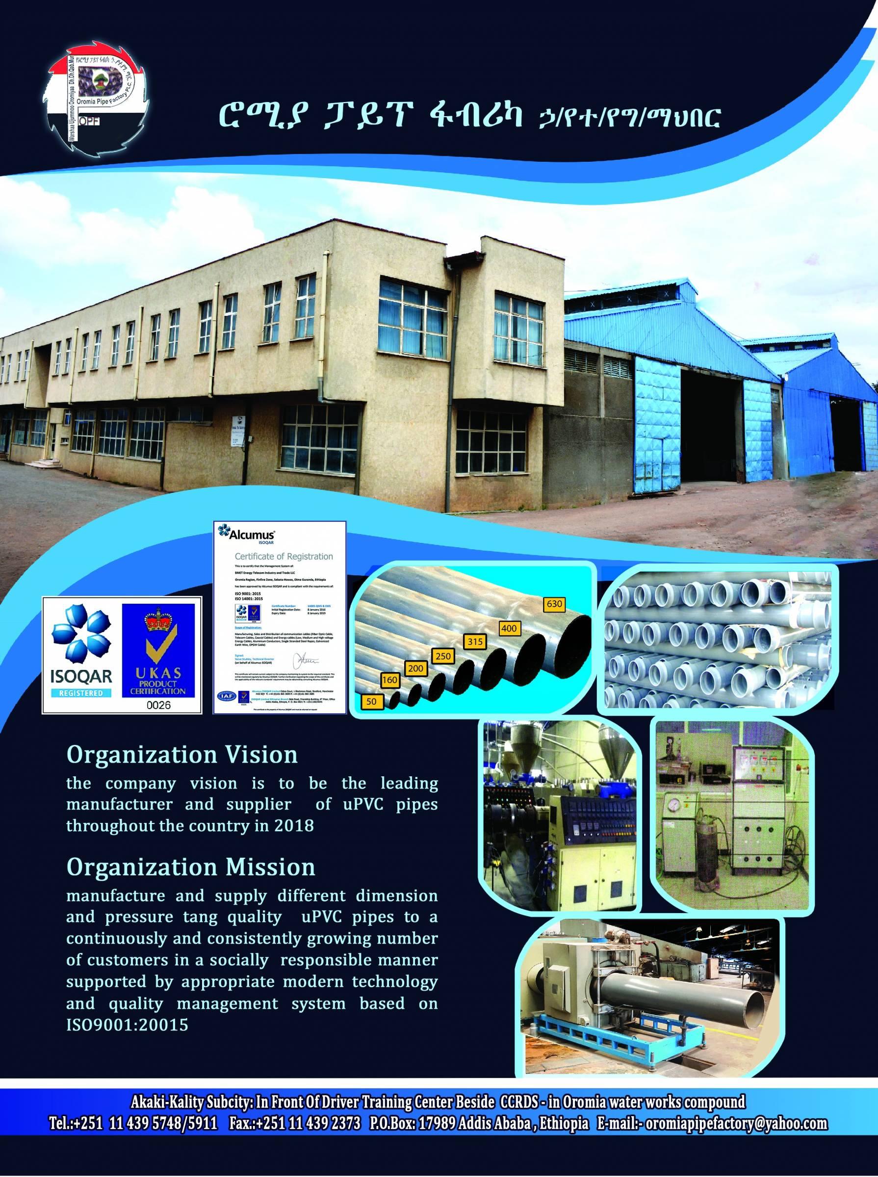 Oromia Pipe Factory PLC (OPF)