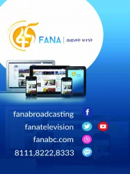 Fana Broadcasting Corporate (FBC)
