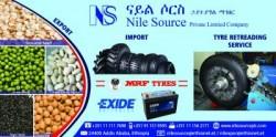 Nile Source PLC
