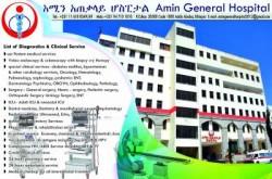 Amin General Hospital