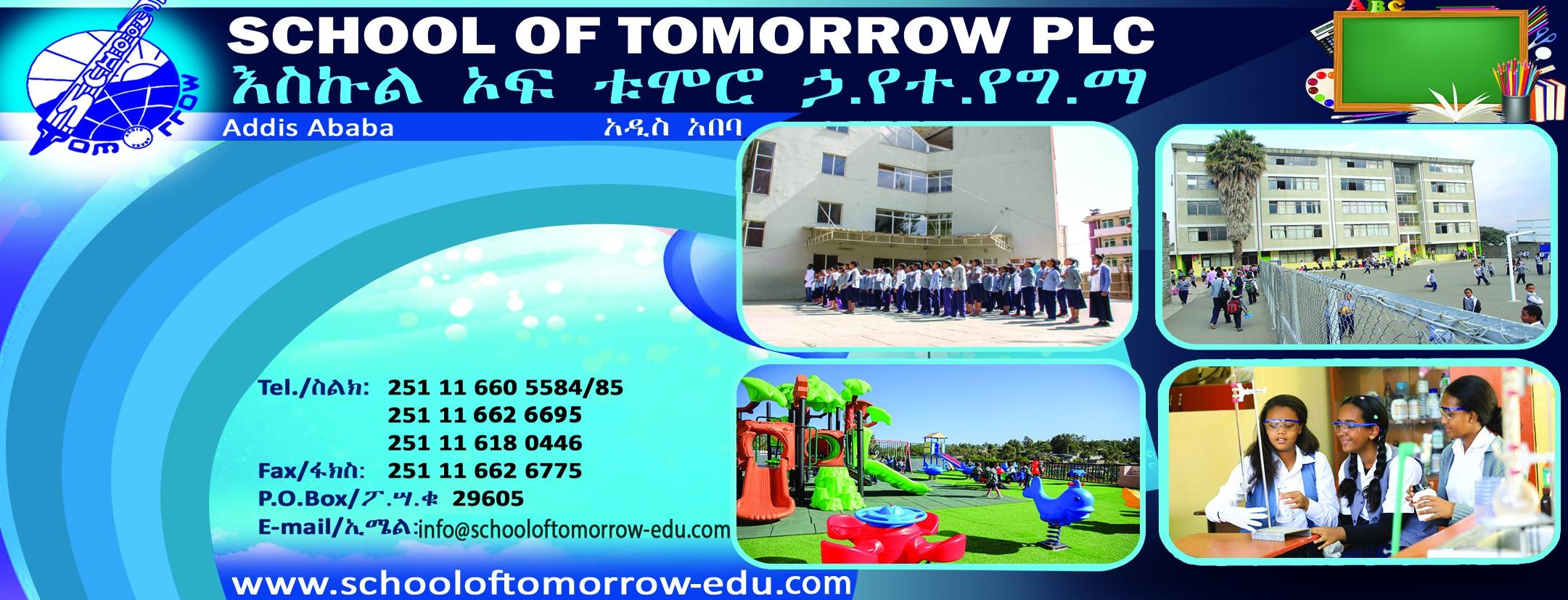 School of Tomorrow PLC - Mega Branch