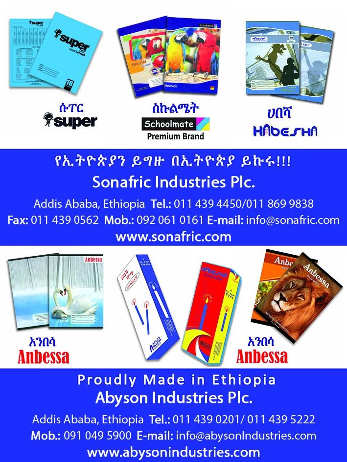 Abyson Industries PLC